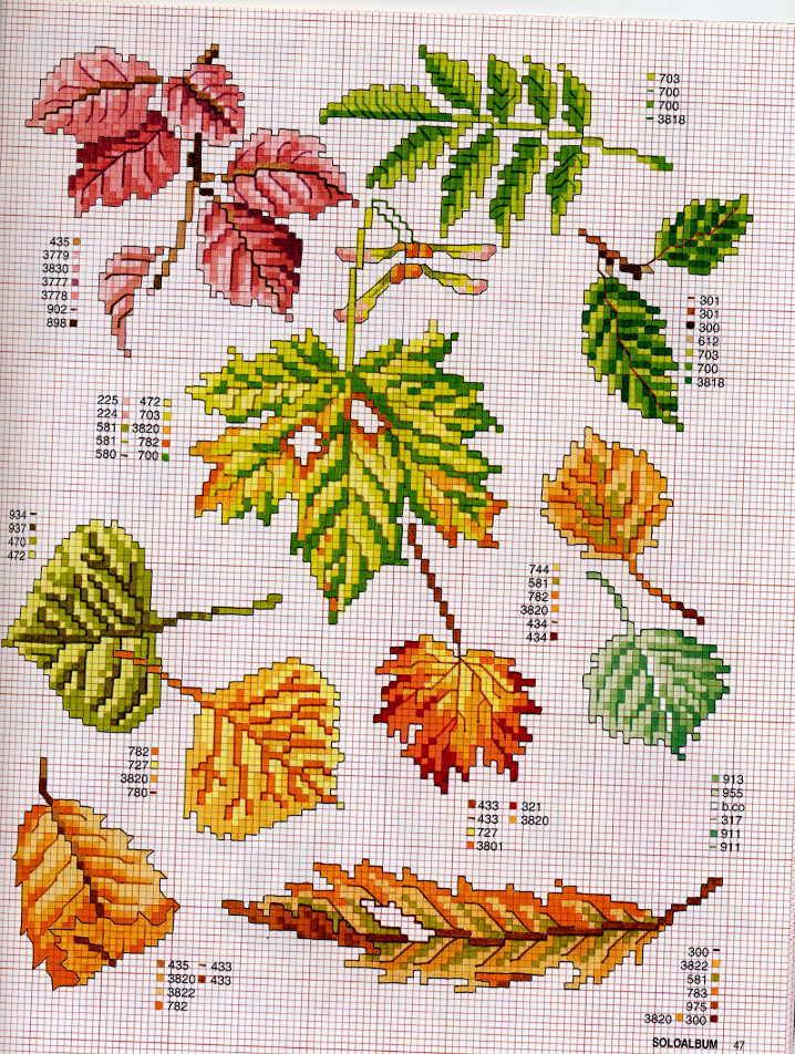 Вышивка крестиком кленовые листья