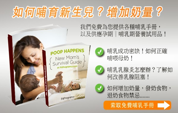 http://nurse4baby.blogspot.tw/p/blog-page.html