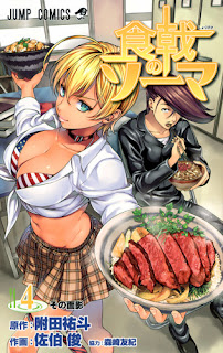Ecchi Manga Shokugeki no Soma 42