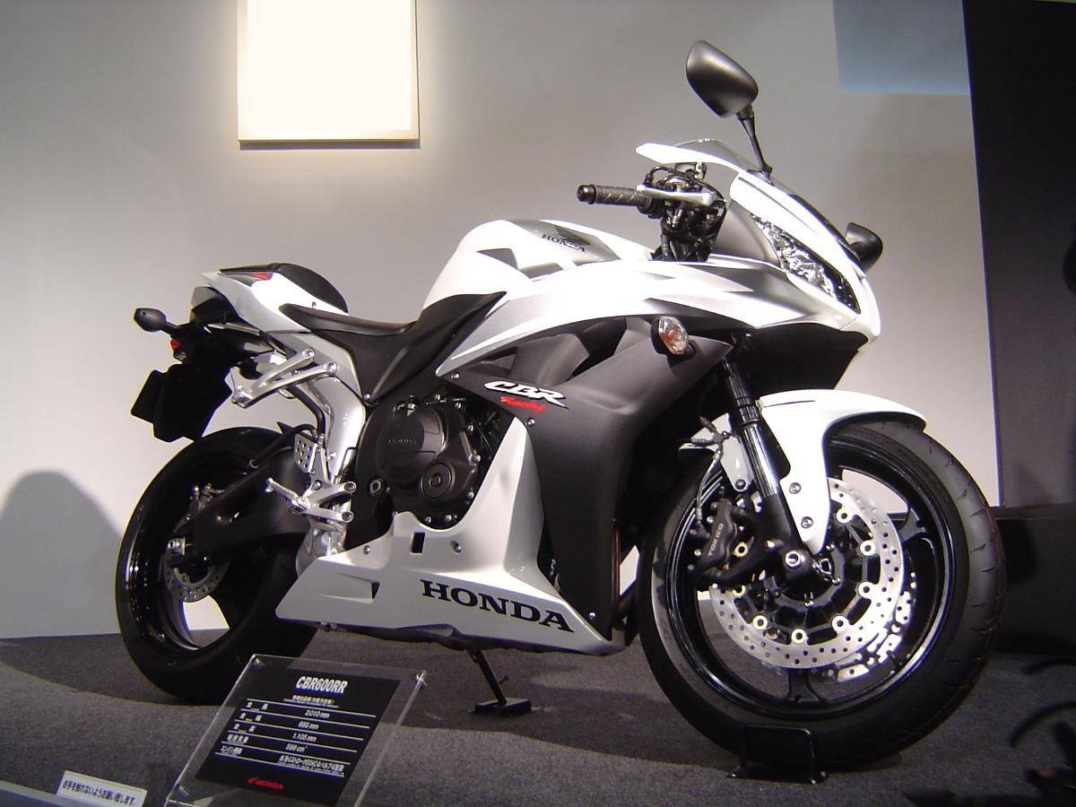 Beautiful Bikes Honda Cbr 600 Rr