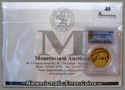 Malaysia gold coin RM500 Cipan (Tabir) Conservation Proof 1976 (KN6) graded PCGS PR69 DCAM