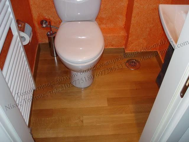 τοποθέτηση με ξύλινο πάτωμα σε wc