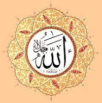 Нови в Исляма
