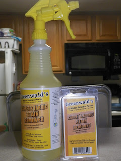 Greenwald's_Carpet_And_Fabric_Stain_Remover.jpg