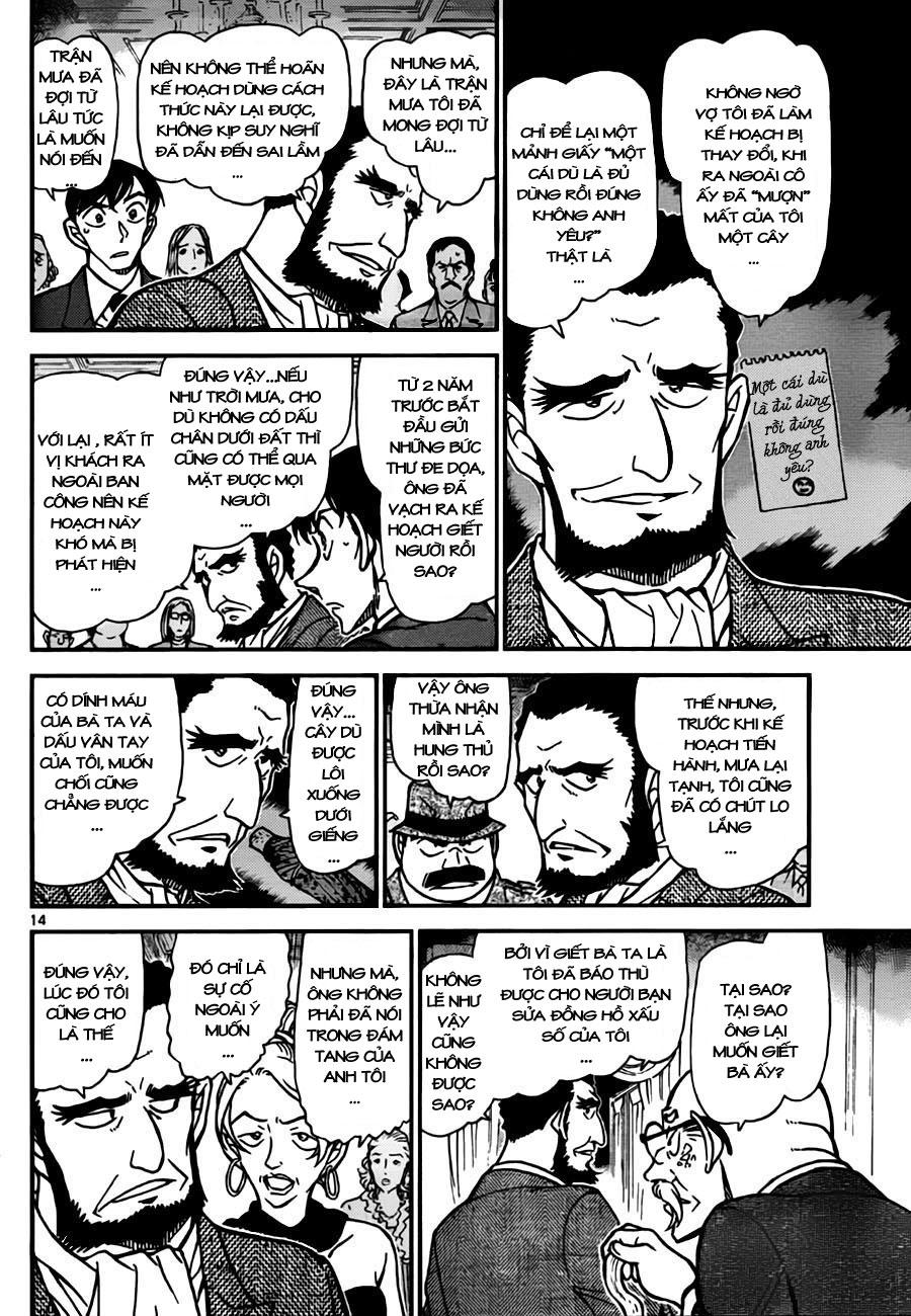 Detective Conan - Thám Tử Lừng Danh Conan chap 764 page 15 - IZTruyenTranh.com