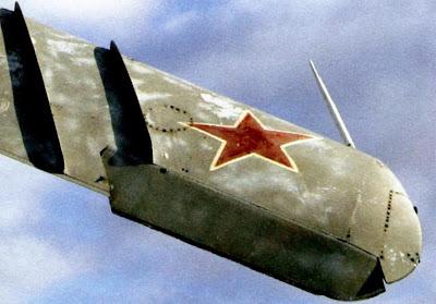 Элерон МиГ-17