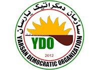 برنامه و اساسنامه سازمان دموکراتیک یارسان