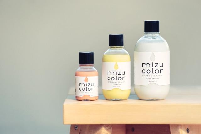 Mizucolor1