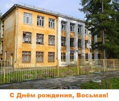 День рождения школы-Калейдоскоп классной песни 18.10.2019