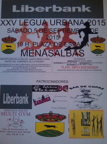 XXV Legua Urbana de Menasalbas
