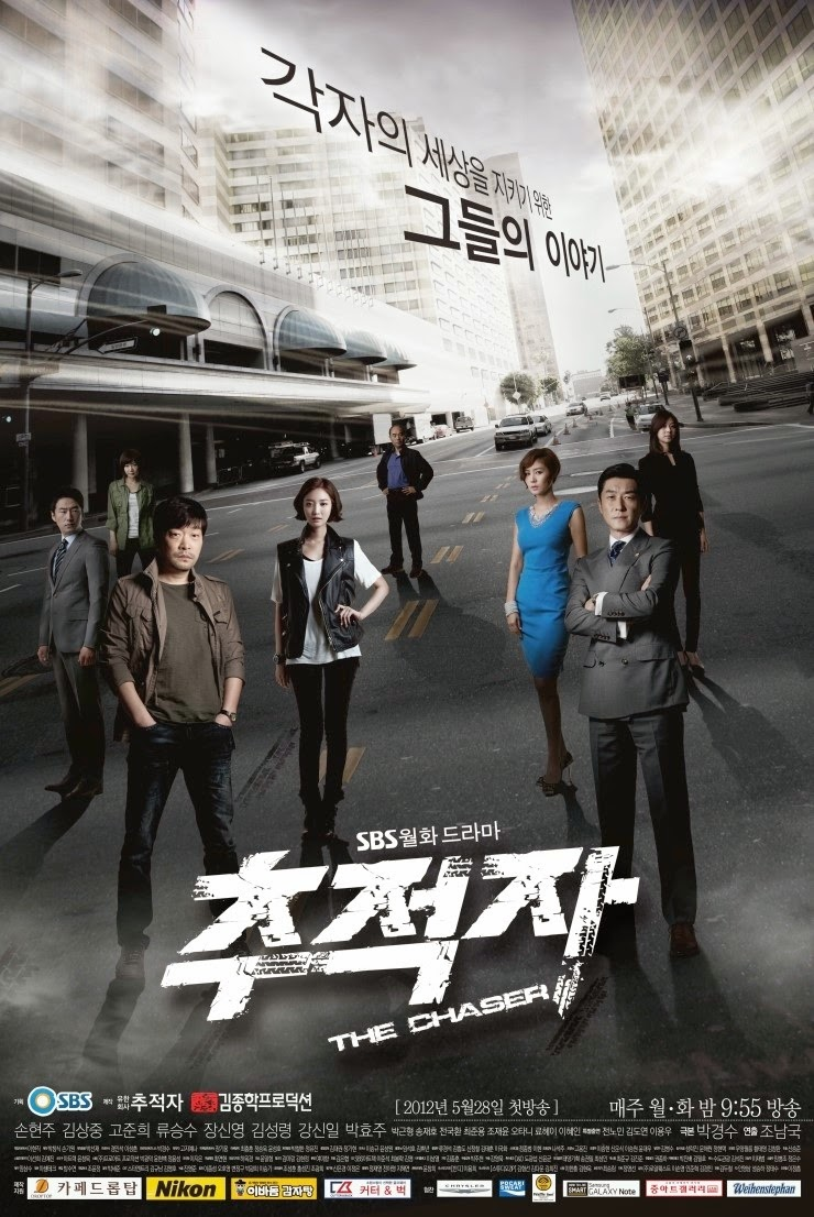 Kẻ Truy Lùng - The Chaser (2012)