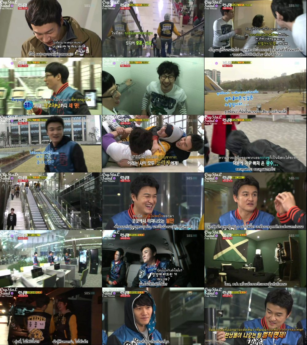 Runningman Sub Thai EP41