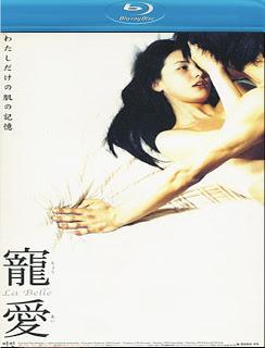 [One2up] [18+] La Belle (2000) เธอ เขา และรักเรา [Mini-HD 720p]