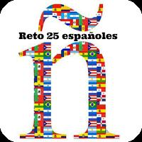 Reto 25 españoles (edición 2017)