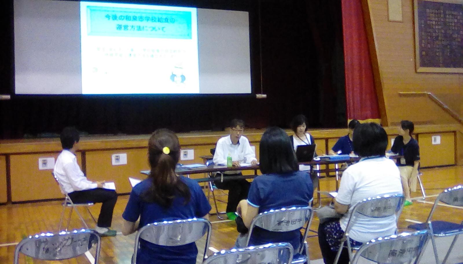 南池田中学校のブログ