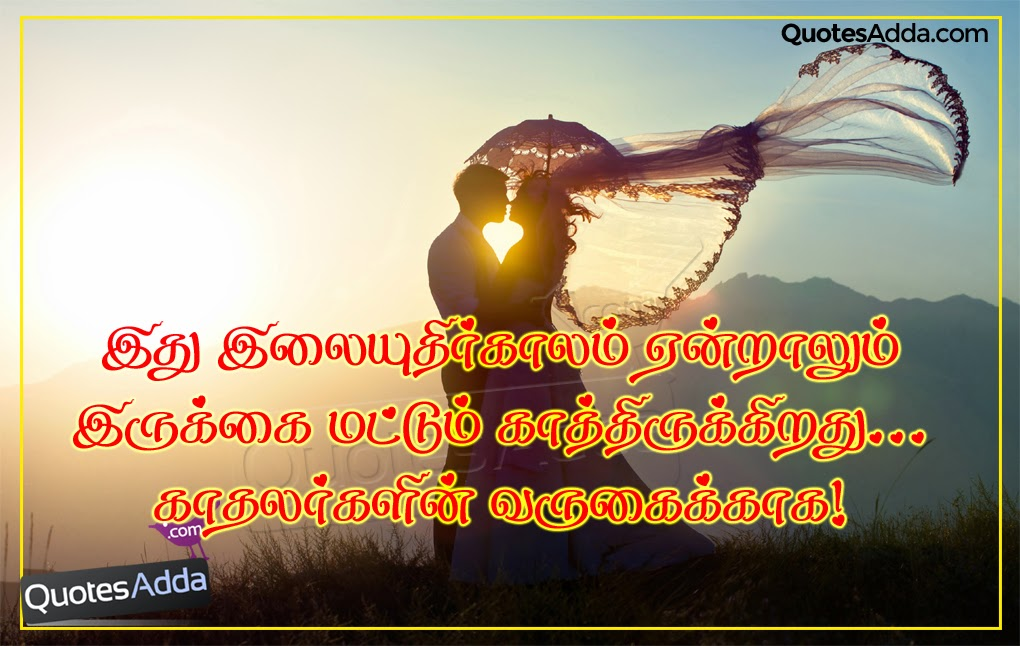 Valentines day quotes in kannada love quotes kannada popular gallery valentines love letters in kannada altavistaventures Image collections