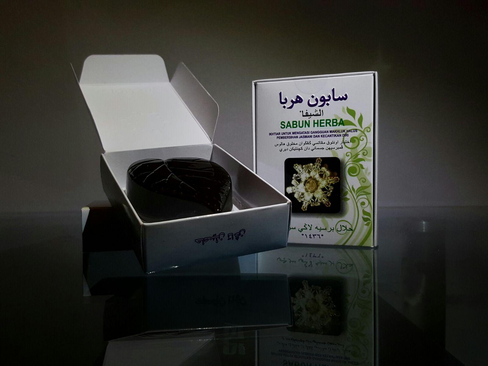Sabun Herba As-Syifa