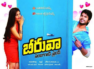 Sandeep kishan Telugu movie Beeruva