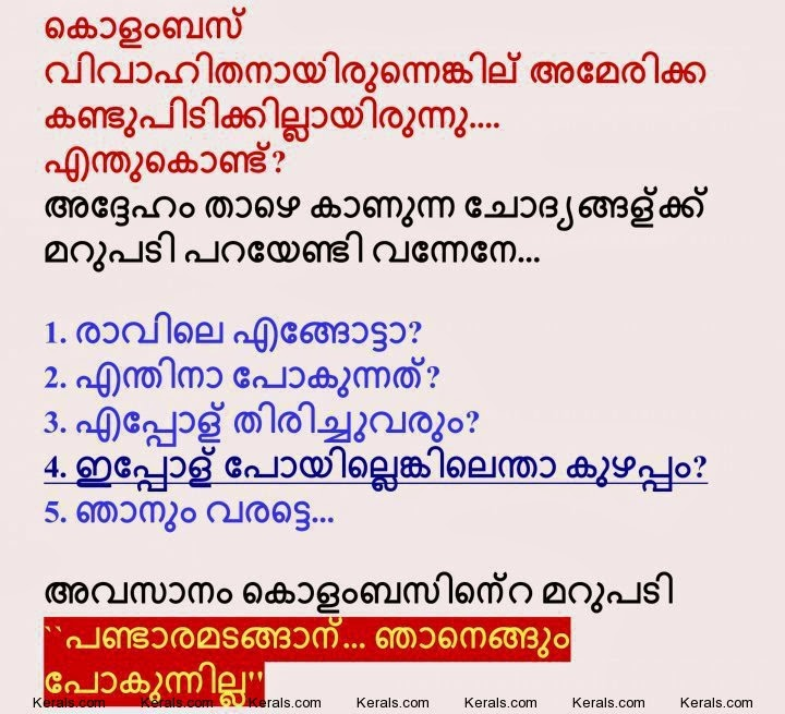 Malayalam Funny Facebook Photo Comments: Malayalam funny pictures for ...