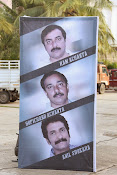 Aagadu posters at audio launch-thumbnail-18