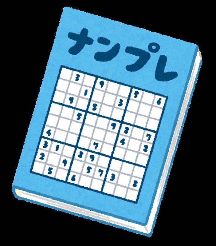 数独の解き方のコツ・ルール・ヒントを見つけるコツ 難問