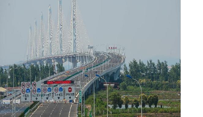 Jembatan Kabel Terpanjang Di Dunia