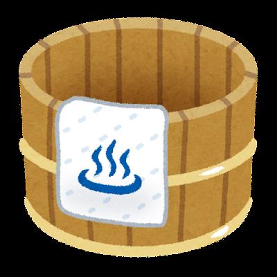 温泉の桶のイラスト