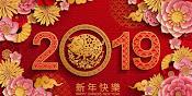 Asesoria de Actualización Feng Shui  Energías 2019