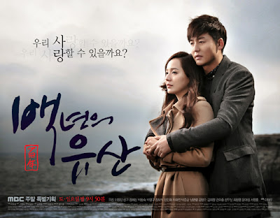 Download K-Drama A Hundred Years Inheritance Episode 17