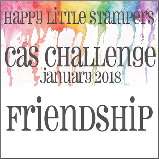 HLS January CAS Challenge до 31/01