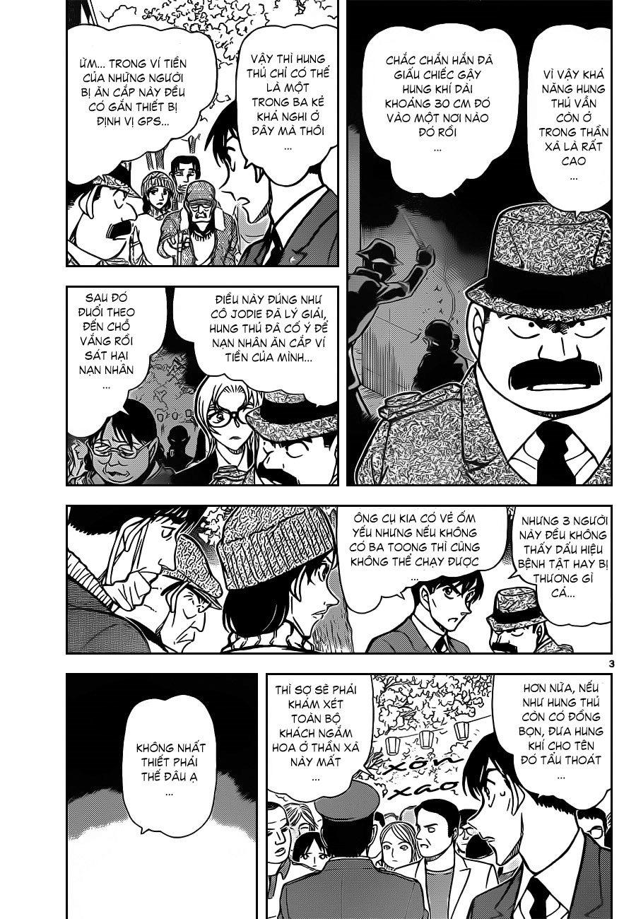 Detective Conan - Thám Tử Lừng Danh Conan chap 852 page 4 - IZTruyenTranh.com