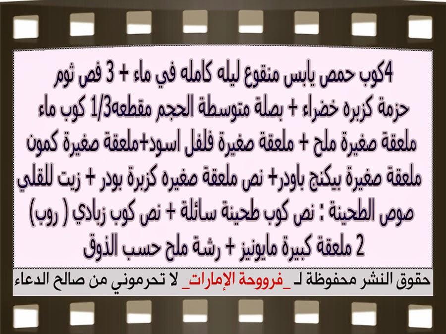 http://2.bp.blogspot.com/-KNzRFHnM5h4/VM-L_4nUKMI/AAAAAAAAG4U/f8psguy9jZo/s1600/3.jpg