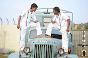 Ak Rao Pk Rao Movie Stills Latest Photos-thumbnail-4