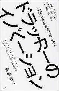 http://biz-journal.jp/i/2013/06/post_2224_entry.html