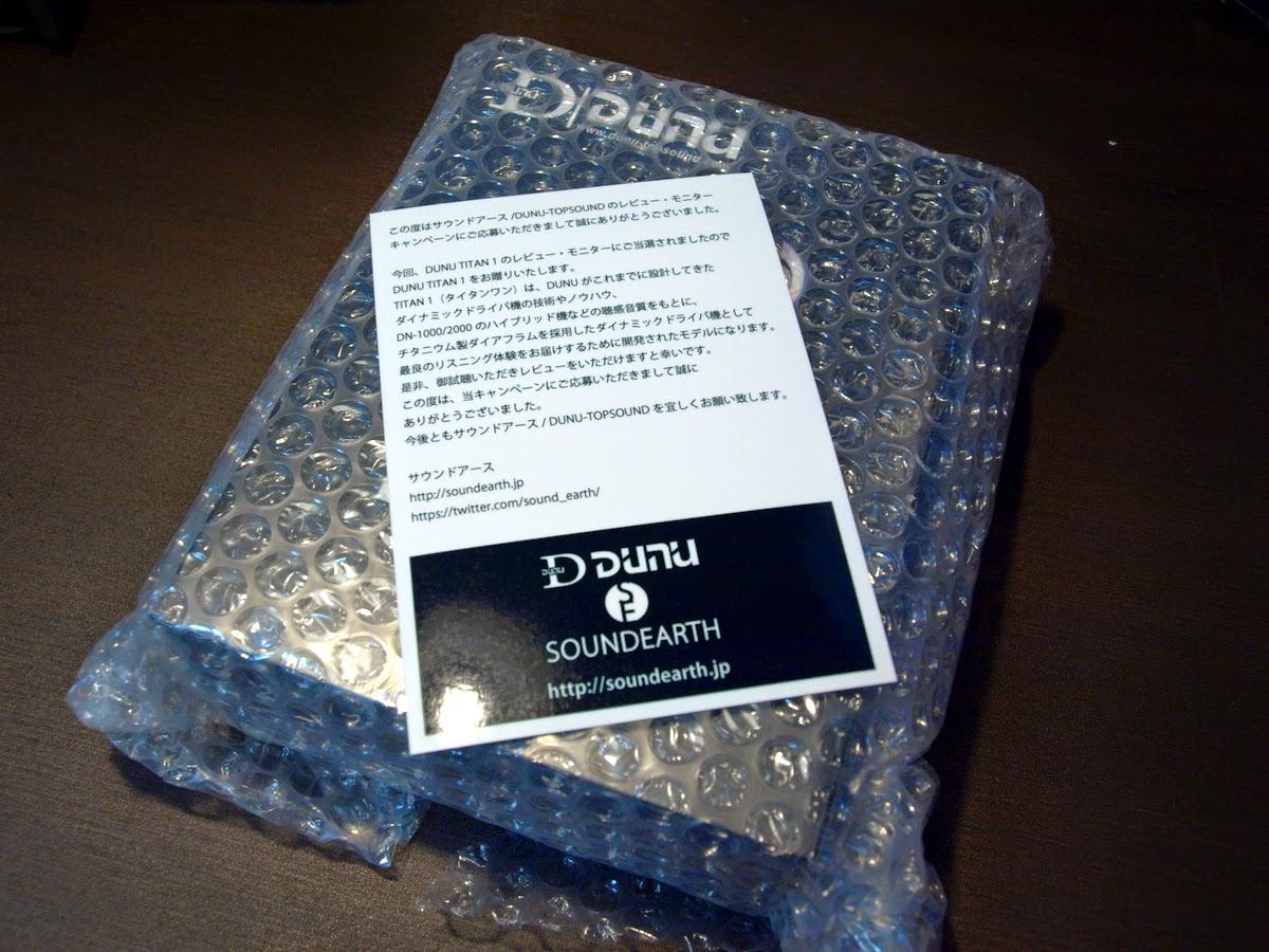 DUNU TITAN 1 ファースト・インプレッション
