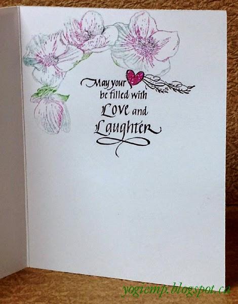 http://yogiemp.com/HP_cards/MiscChallenges/MiscChallenges2015/MCFeb15_QuilledFlowers_LeaveRoom_Love&%20Laughter_HB.html