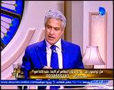 برنامج العاشرة مساءاً مع وائل الإبراشى - حلقة يوم الأربعاء  17-9-2014