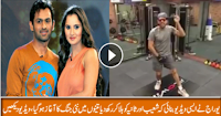 Yuvraj Singh Blasting on Sania Mirza and Shoaib
