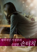 Download Film Secret Touch Of Charming Housekeeper (2013) Subtitle Indonesia
