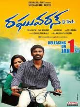 btech malayalam movie online