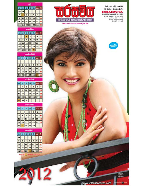 Sri Lankan Magazine Covers