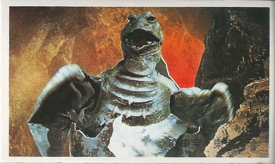 The Sphinx  Godzilla Menko Cards   Part One