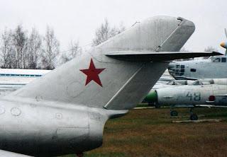 истребителя МиГ-15