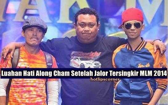 Luahan Hati Along Cham Setelah Jalor Tersingkir, info, terkin, hiburan, along cham, MLM2014