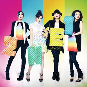 2NE1 - THE FIRST JAPAN ALBUM
