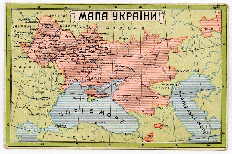Экуменический молебен за Украину, мир и спокойствие - Цензор.НЕТ 5241