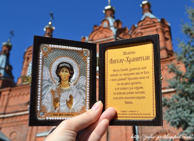 складень Нова Слобода СМ 7005 Ангел Хранитель, икона ангел-хранитель вышивка бисером