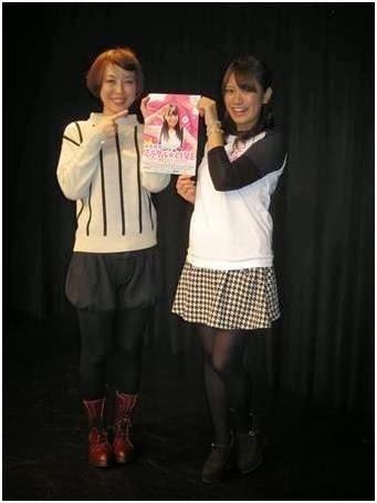 NMB48 Fukumoto Aina
