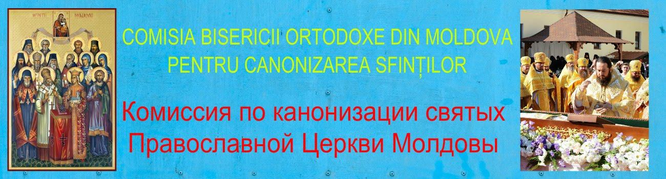 Comisia de Canonizare al Bisericii Ortodoxe din Moldova