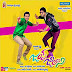 Jump Jilani (2014) Telugu Mp3 Songs Free Download